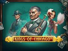 Короли Чикаго