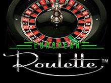 Играйте с азартом в автомате European Roulette от NetEnt
